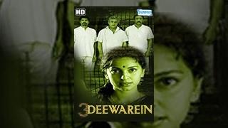 Video 3 Deewarein (HD) - Hindi Full Movie - Juhi Chawla | Naseeruddin Shah - (With Eng Subtitles) download MP3, 3GP, MP4, WEBM, AVI, FLV Juli 2018
