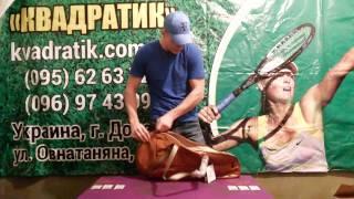 Теннисная сумка Wilson Marseille Sling with Cosmetic Case - kvadratik.com.ua(, 2014-04-17T16:49:20.000Z)