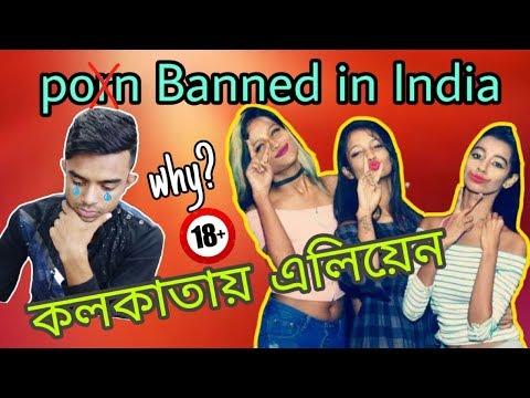 Osovvo Site Banned In India | Kolkatay Binodon😂 | Bangla New Funny Video 2018 | Pukurpakami