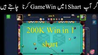 8 Ball Pool live || mukhlis baloch screenshot 5