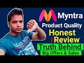 Myntra Product Quality During Offers & Sales | जानिए सच्चाई Online Big Offers & Sales के पीछे