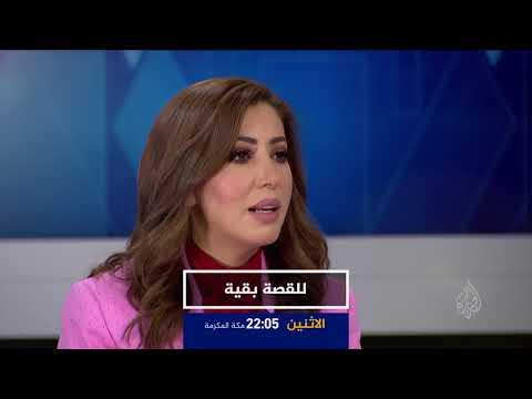 ترويج- للقصة بقية- الاعتقالات في السعودية  - 12:22-2018 / 3 / 22