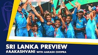 #CWC2019: How far will SRI LANKA go? #AakashVani