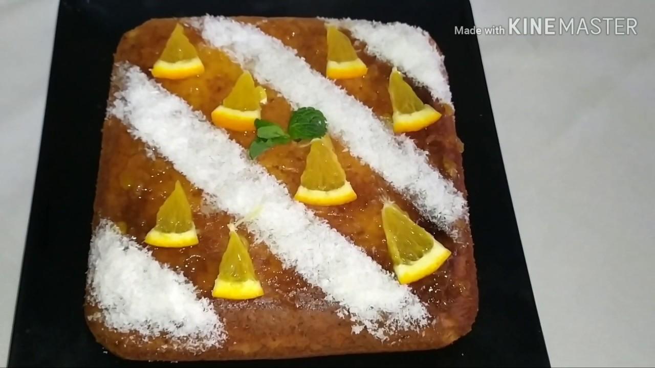 الكيكة السحرية  فقط ببرتقالة واحدة و في دقيقتين أسرع و ألذ كيكة جديد 2020 فقط على قناتي لذيذ وسهل