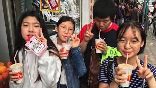 홍콩여행 (2019. 2. 19~22)