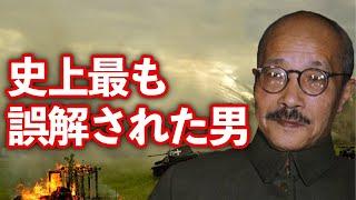 【海外の反応】「第三次世界大戦は避けられない!」日本人なら知っておくべき東条英機が最後に残した言葉とは?海外の人たちはどう評価している?【日本のあれこれ】