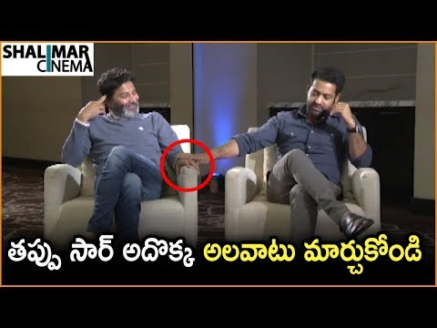 NTR About Bad Qualities In Trivikram...