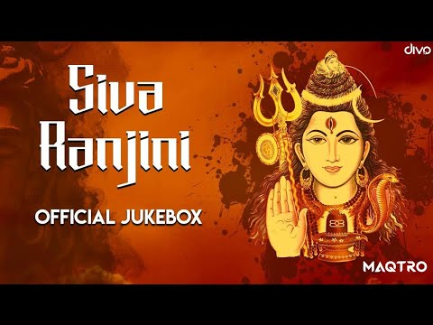 SIVA RANJINI (Tamil Devotional Album) - Official Jukebox | Aadhish Uthriyan | Maqtro