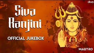 Siva Ranjini Tamil Devotional Album - Official Jukebox  Aadhish Uthriyan  Joii Music