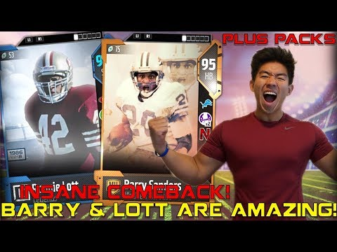 NEW BARRY SANDERS & RONNIE LOTT ARE AMAZING! Madden 18 Ultimate Team