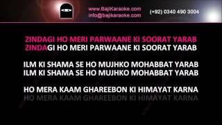 Lab Pe Aati Hai Dua - Video Karaoke - by Baji Karaoke