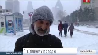 Самая холодная зима: как замерзает Европа. Вокруг планеты