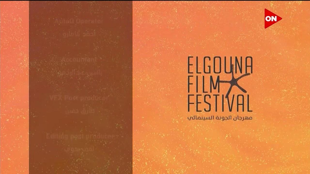 بث مباشر - حفل ختام مهرجان الجونة السينمائي بدورته الخامسة  - نشر قبل 9 ساعة