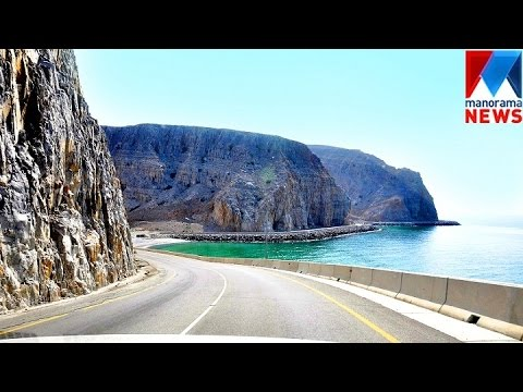 Travel to Oman Musandam   | Manorama News