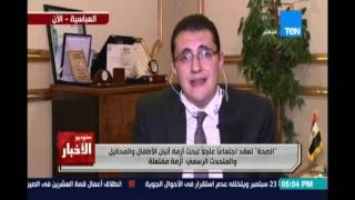خالد مجاهد يكشف عن الدفع بمنفذ بيع البان متحرك بسبب تجمهر مواطنين في 12 ليلا أمام احد المنافذ