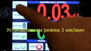 Прес ІП-1А-500 АБ ''УНІВЕРСАЛ''