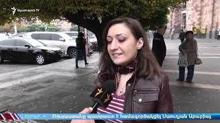 ԼՈՒՐԵՐ 13:00 | Անկախ Հայաստանի ամենախայտառակ քվեարկությունն է․ Շարմազանով
