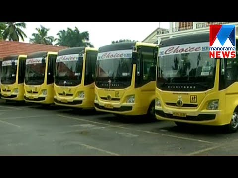 Choice School Bus buys Bharat Benz bus   | Manorama News