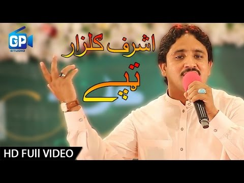 Ashraf Gulzaar| Pashto New Tappay 2017 - Gp Studio Eid Show - Pashto New Hd Songs 2017 1080p