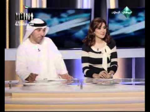 (Arabic) AD Al Emarat TV coverage of Abu Dhabi Corporate Games 2012 and interview with sponsor NBAD