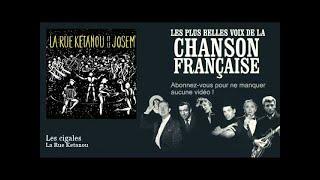 La Rue Ketanou - Les cigales - Musiques Actuelles