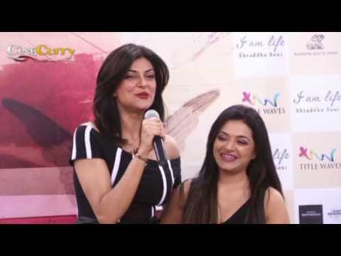 Sushmita Sen Makes A Dazzling Appearance At Nirbaak Premiere from YouTube · Duration:  2 minutes 36 seconds
