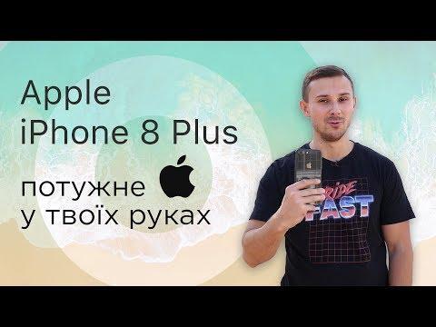 IPhone 8 Plus - полный обзор новинки!