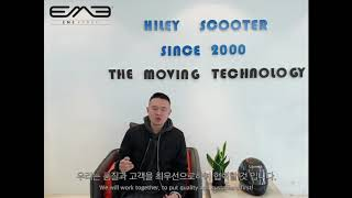 Hiley technology.,Ltd 와디즈 협력 인…