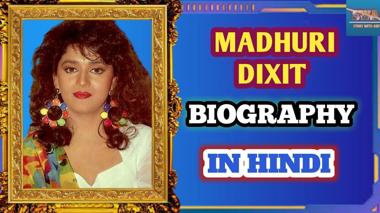 Download Madhuri Dixit Biography In Hindi | Madhuri Dixit Life Style, life Story in Hindi | Story With Asif