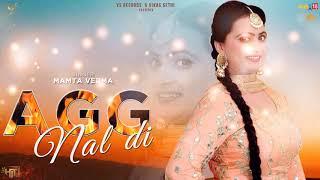 Agg Nal Di - Full Song 2019 | Mamta Verma | Latest Punjabi Songs 2019 | VS Records
