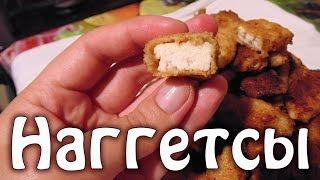 Наггетсы или куриные палочки рецепт