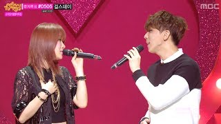 Cover images SoYou X JunggiGo - Some, 소유 X 정기고 - 썸, Music Core 20140208