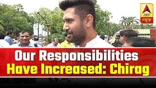 Our Responsibilities Have Increased: Chirag Paswan | ABP News