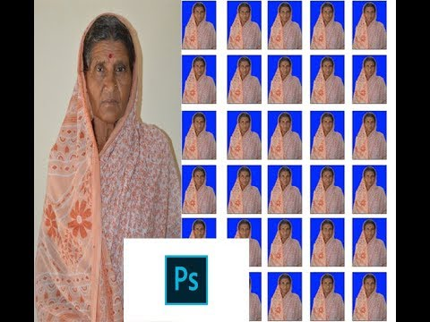 How to Create Passport size Photo as in photoshop cc 2018 Studio (One Click) creaion classic hindi