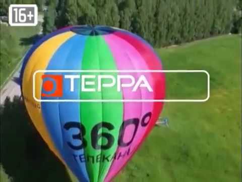 ТРК ТЕРРА представляет телеканал 360