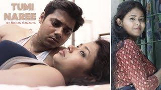 Bengali Short Film 2018   Tumi Naree  Trailer   by Rohan   Jayeeta   Jeet