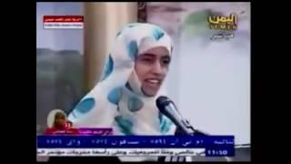 شاعرة يمنية تلقي شعر عن خيانة دول الخليج لليمن وعن وفاء السلطان قابوس