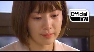 Download Kan Jong Wook(간종욱) _ 39.5 (May Queen OST Pt.2) MV