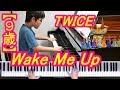 【9歳】Wake Me Up/TWICE