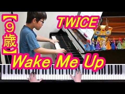 【9歳】Wake Me Up/TWICE
