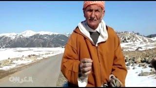 شعب الثلج في المغرب.. عندما تُختزل الأحلام في طريق وكسرة خبز وكسوة صوفشعب الثلج في المغرب.. عندما تُختزل الأحلام