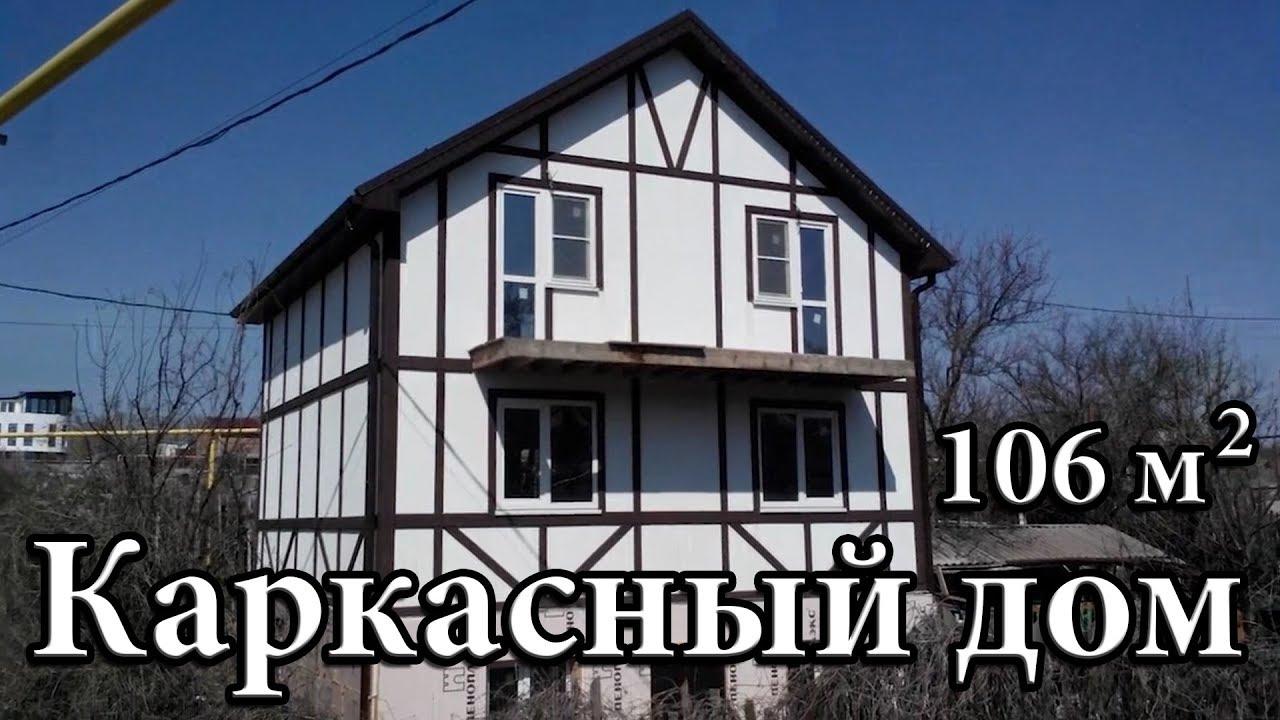 Купить квартиру в Ялте, недорого на domofond.ru, SLANDO, OLX .