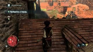 Как заработать деньги Assassin's Creed 4