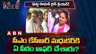 Reasons Behind Electing Putta Madhu As Peddapalli ZP Chairman   Inside   ABN Telugu