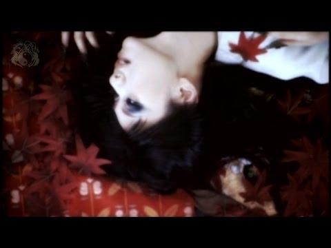 「紅葉」(MV)