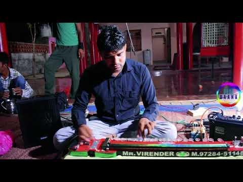Karma Song Banjo Tone By Virender Dahiya
