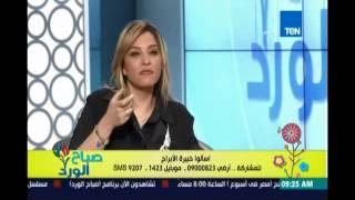 صباح الورد - فقرة الابراج مع رانيا حمودة - انثي برج الحمل 4 إبريل 2016