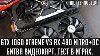 GTX 1060 Xtreme Gaming vs RX 480 Nitro+ OC — Битва видеокарт!