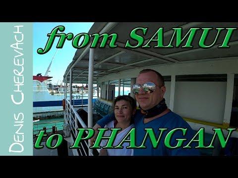 С Самуи на Панган на байке. Паром Raja Ferry. Расписание и цены 2019.