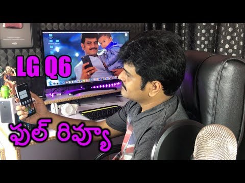 LG Q6 Mobile Review With Pros & Cons ll in telugu ll